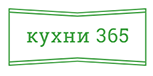 Интернет-магазина Кухни 365 - Керчь